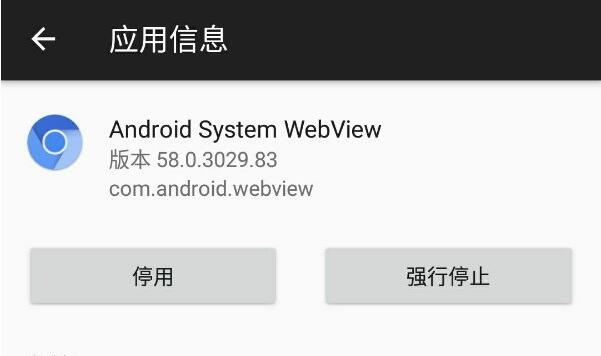 【Android培训】升级Android手机WebView来提升浏览体验